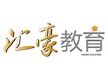 宁波汇豪教育