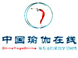 北京中国瑜伽在线