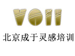 北京成于灵感教育