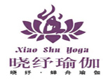 苏州晓纾瑜伽