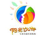 北京阳光伙伴右脑训练中心