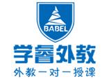 上海學睿外教logo