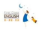 杭州第一课堂少儿英语