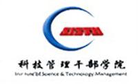 上海科技管理干部学院