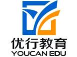 青岛优行教育