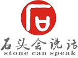 南京石头小语种
