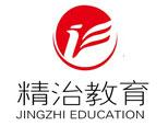 苏州精治教育
