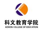 杭州科文教育学院