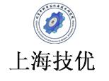 上海双杰会台球培训