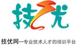 中科智谷机电技术研究院