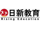 天津日新教育