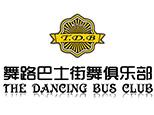 沈阳舞路巴士街舞俱乐部