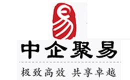 北京中企聚易