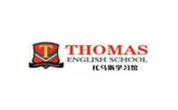 青岛托马斯学习馆