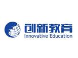 长沙市创新教育培训学校
