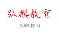 安徽弘麒教育