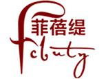 上海菲蓓缇时尚半永久化妆