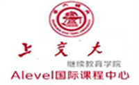上海交通大学Alevel