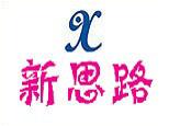 长沙市新思路培训学校
