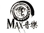 天津Max音乐