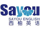 武汉西柚英语