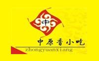 郑州中原香小吃培训