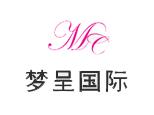南京梦呈彩妆美甲纹绣美容