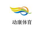 上海东康体育logo