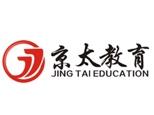 郑州京太教育