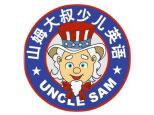杭州山姆大叔少儿英语