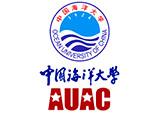 中国海洋大学国际教育中心