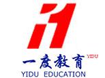 长沙一度软件教育学校