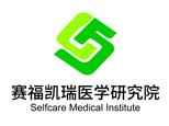北京赛福凯瑞医学研究院