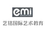 杭州艺铭教育