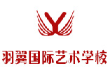 上海羽翼國際藝術學校logo