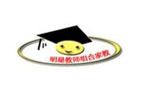 北京名师骨干组合上门家教