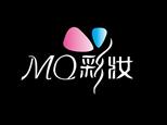 宁波MQ美妆美学形象中心