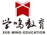 南京学鸣教育