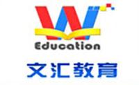 上海绘文教育logo