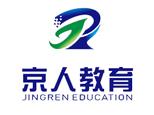 石家庄京人教育