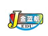 南京金科职业培训学校