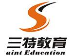 武汉三特教育