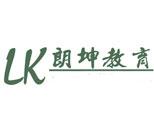 南京朗坤教育