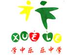 南京学乐教育