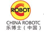 北京乐博士机器人培训