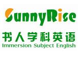 南京书人学科英语