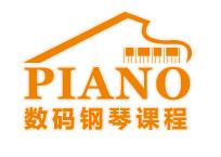 同电子鼓课程一样,罗兰的数码钢琴课程同样遵循着数字化,软件化,集体图片