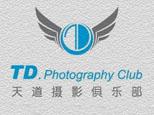 杭州天道摄影培训