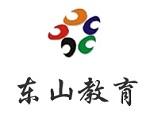 合肥新站东山教育