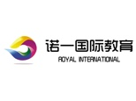 深圳诺一国际教育